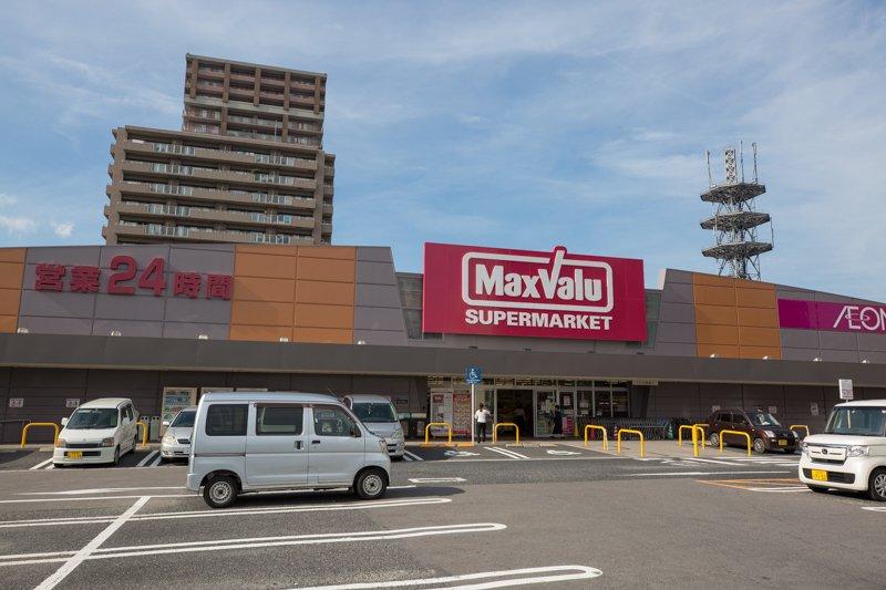 マックスバリュ膳所店