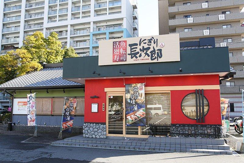 飲食店はそれぞれ独立した店舗を構えている