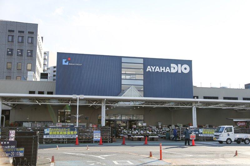 「アヤハディオ大津店」の外観